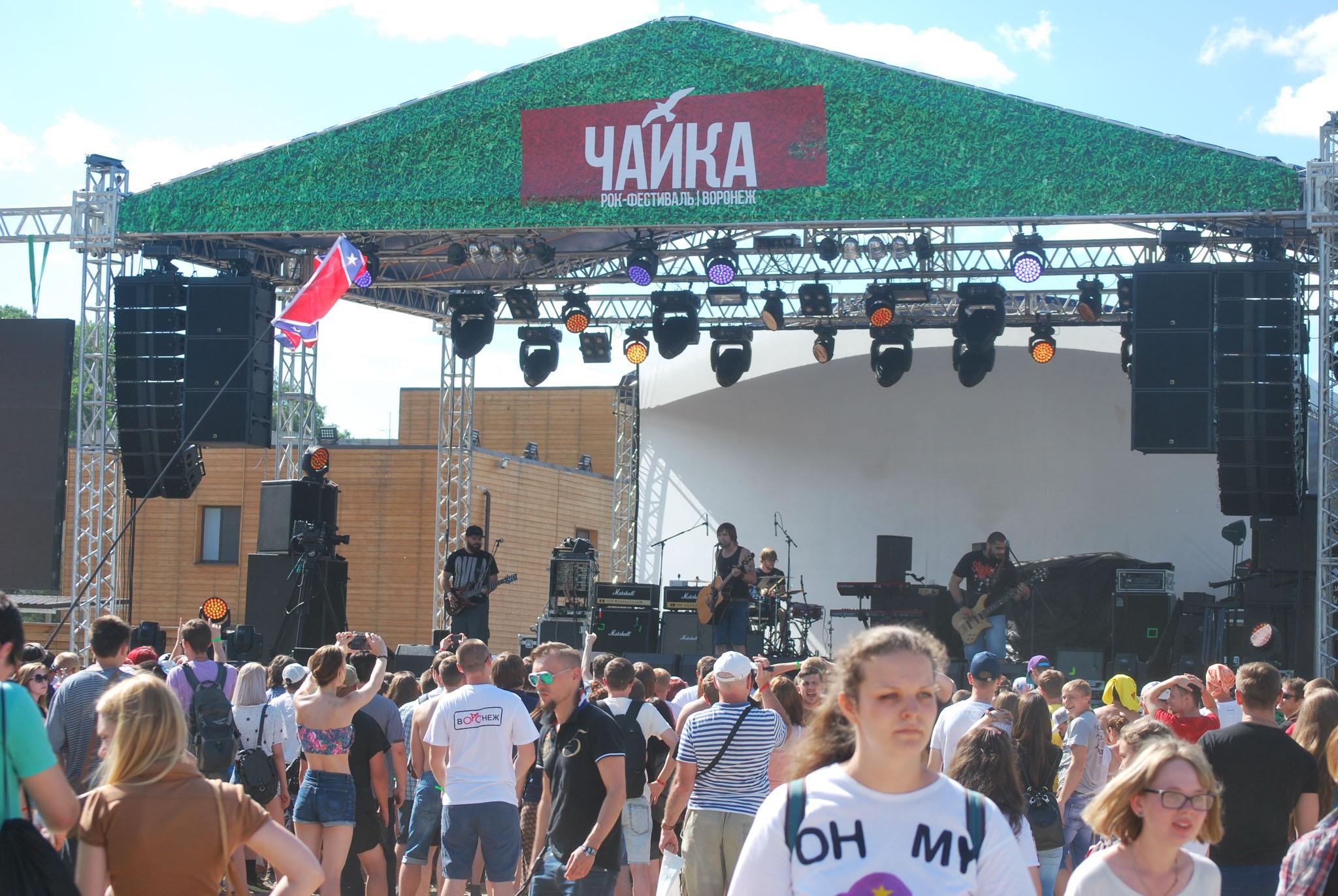 Чайка рок фестиваль воронеж