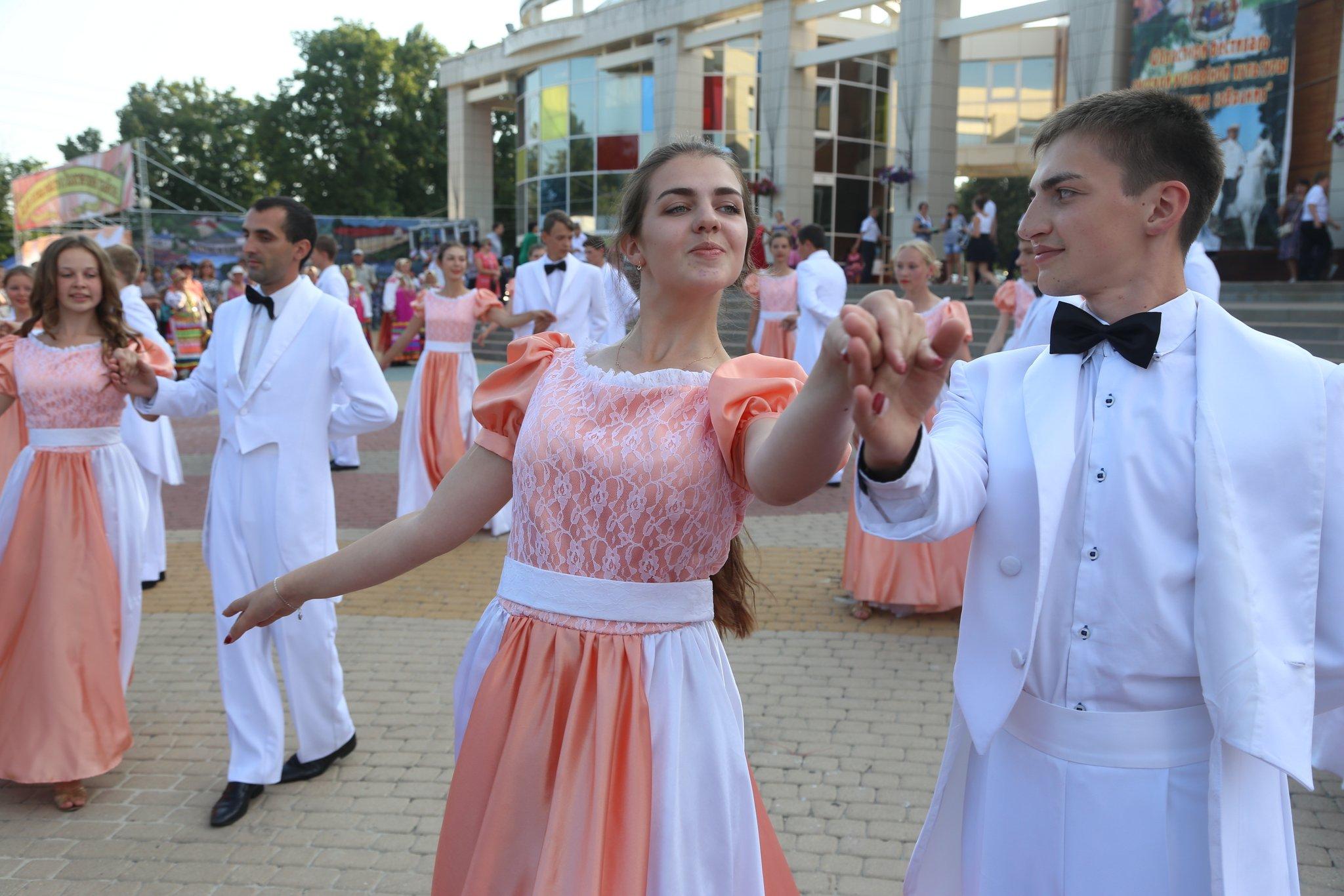 Вакансии в москве по совместительству в выходные дни