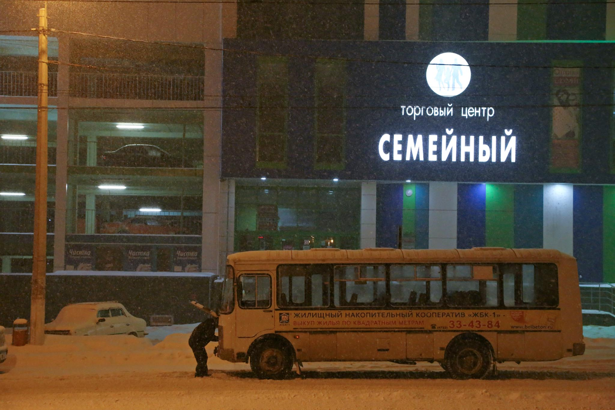 НаЮжный Урал надвигаются аномальные морозы: до-36°C