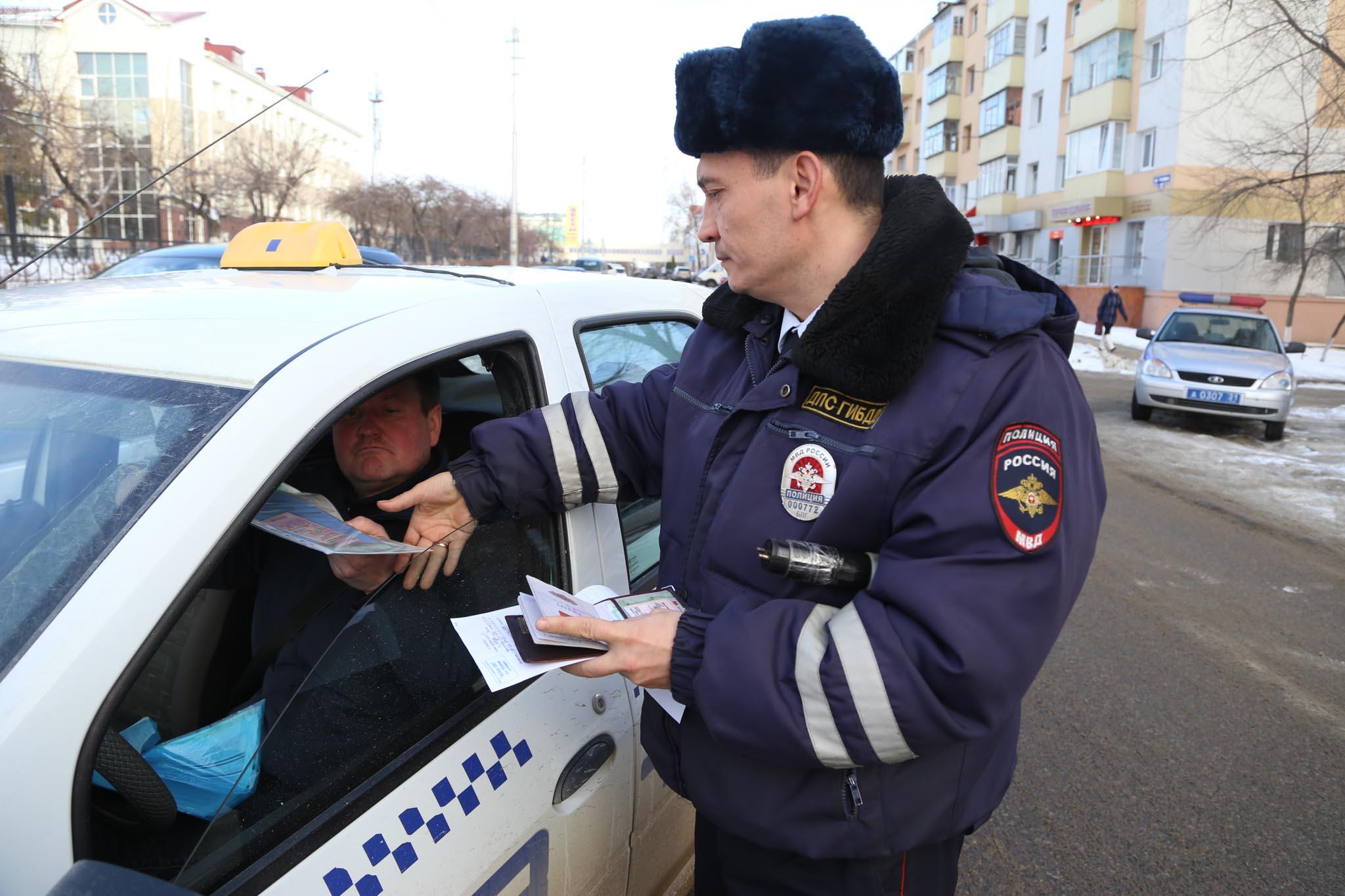 Программу для таксистов 373