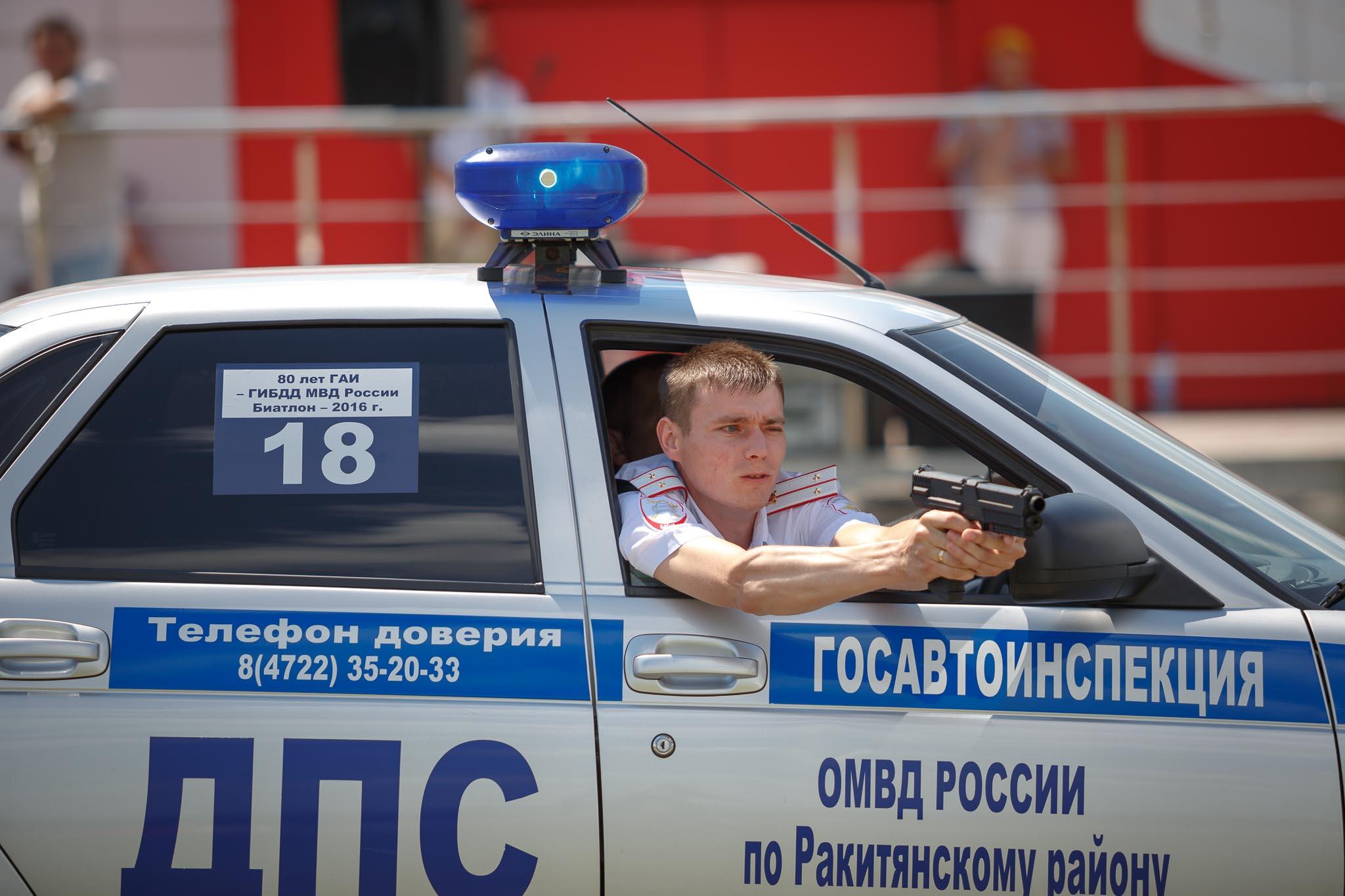 Заместитель начальника полиции главного управления мвд россии по московской области полковник полиции леонид