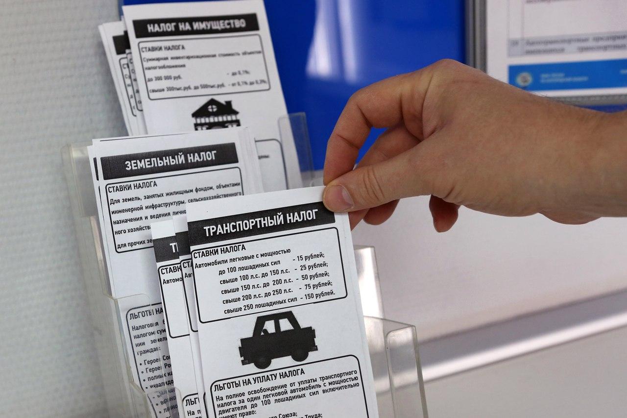Законом белгородской области предусмотрены льготные ставки по транспортному налогу для конкурсы на спорт прогнозы