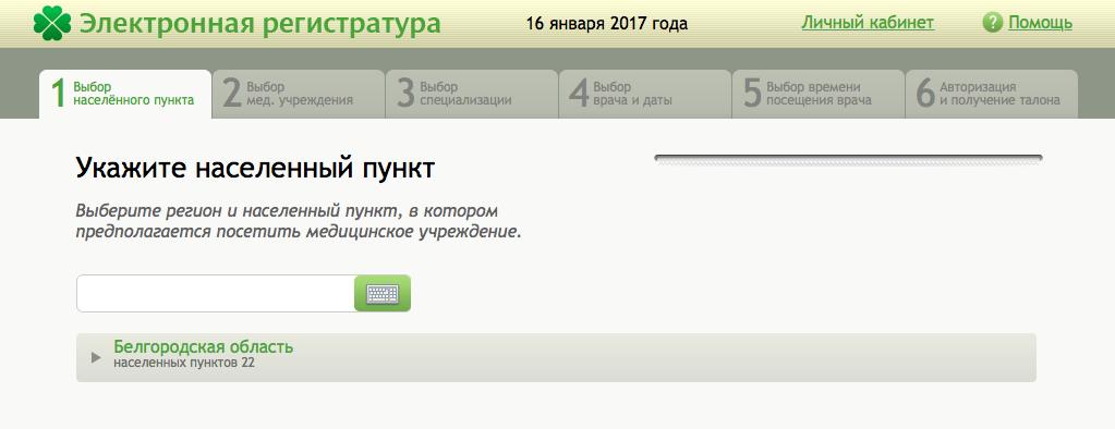Фгу учебно научного медицинского центра уд президента рф