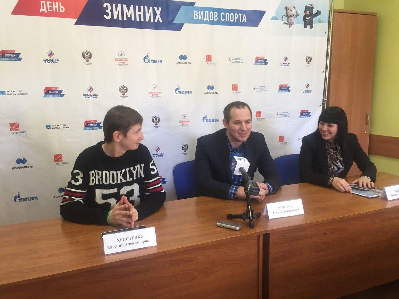 Новости Харькова 2017 Последние новости Харькова и