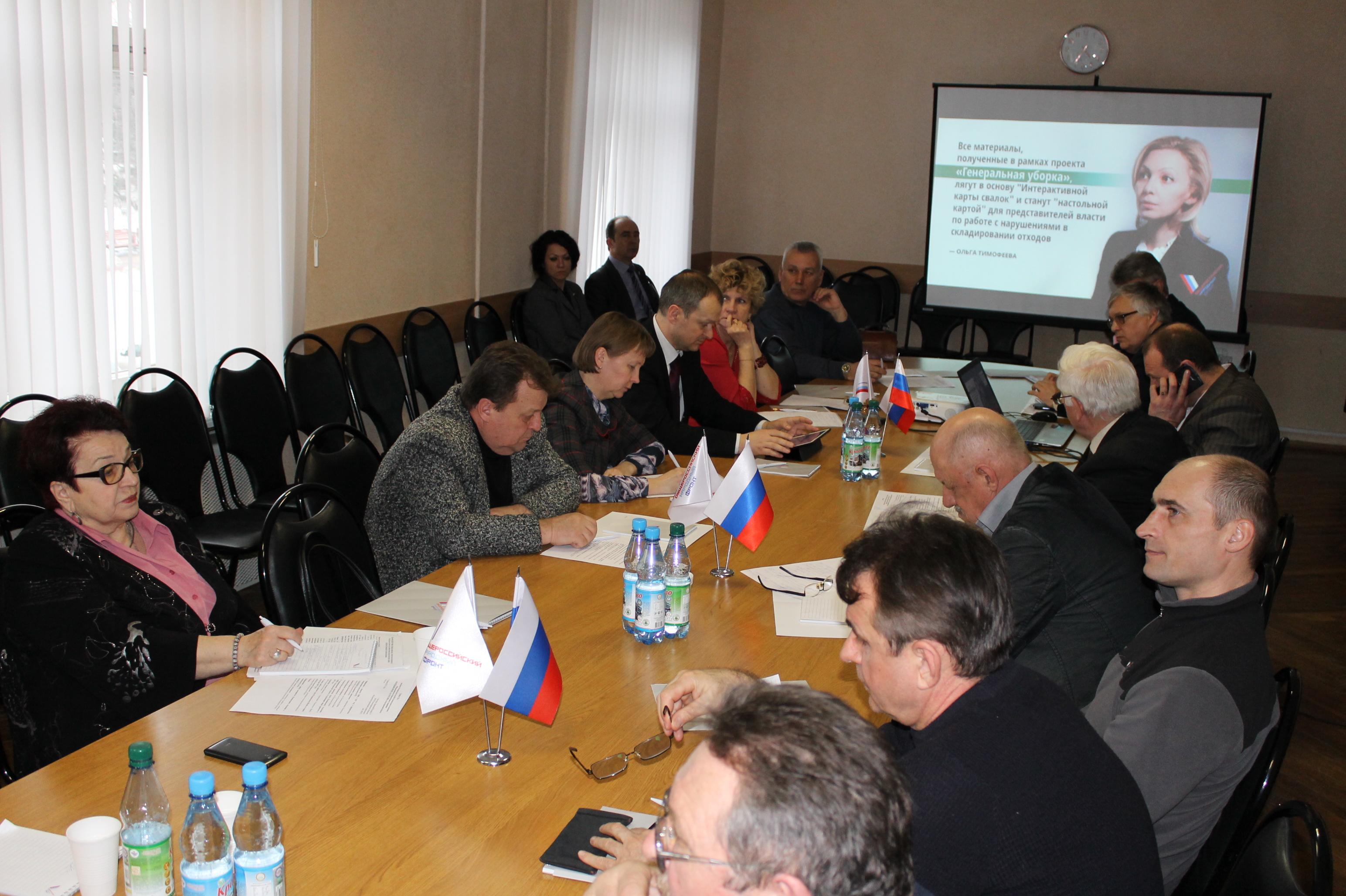 Активисты Общероссийского народного фронта вНенецком округе провели презентацию основных проектов