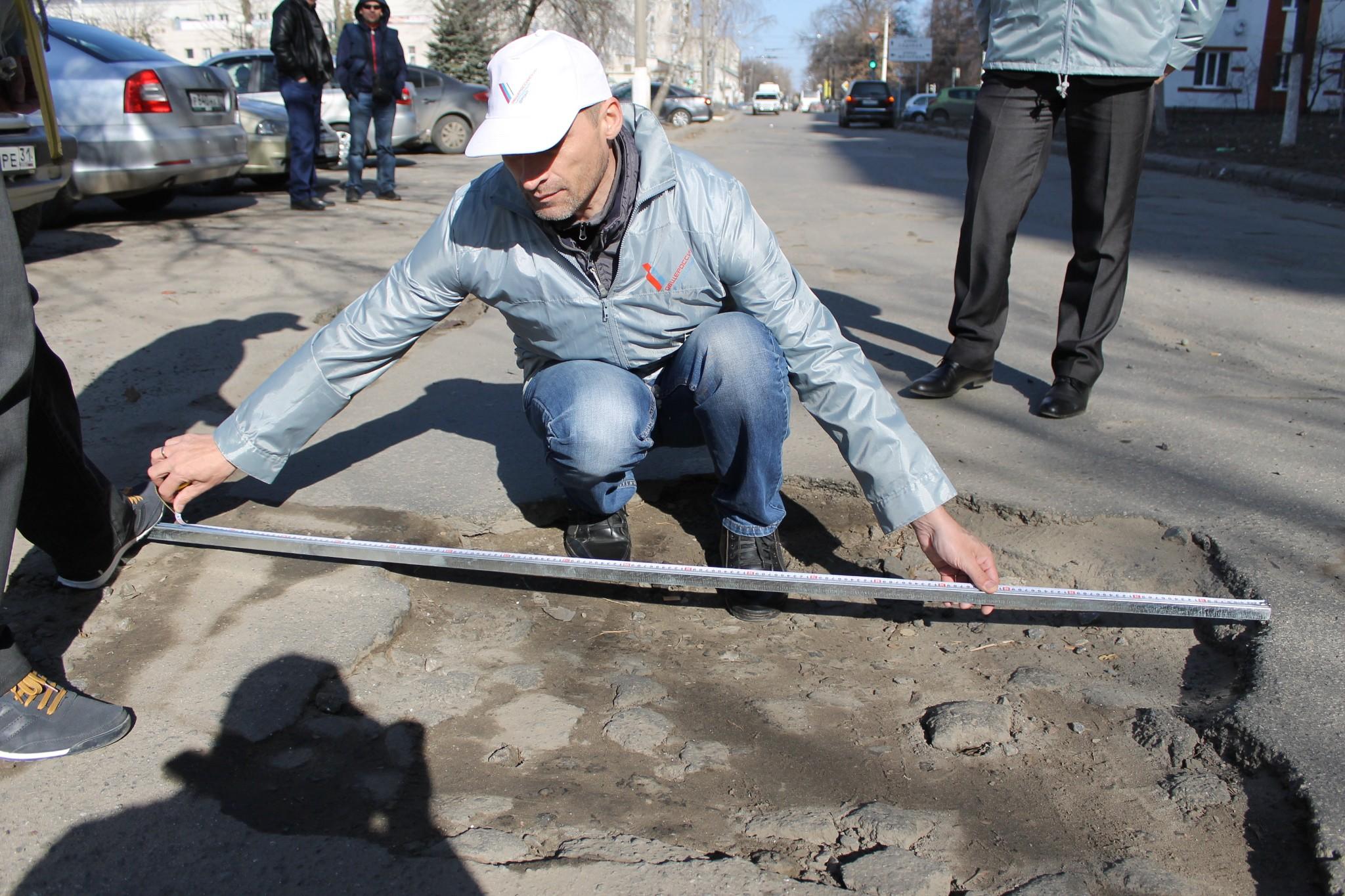 ВБелгороде починят семь участков дорог
