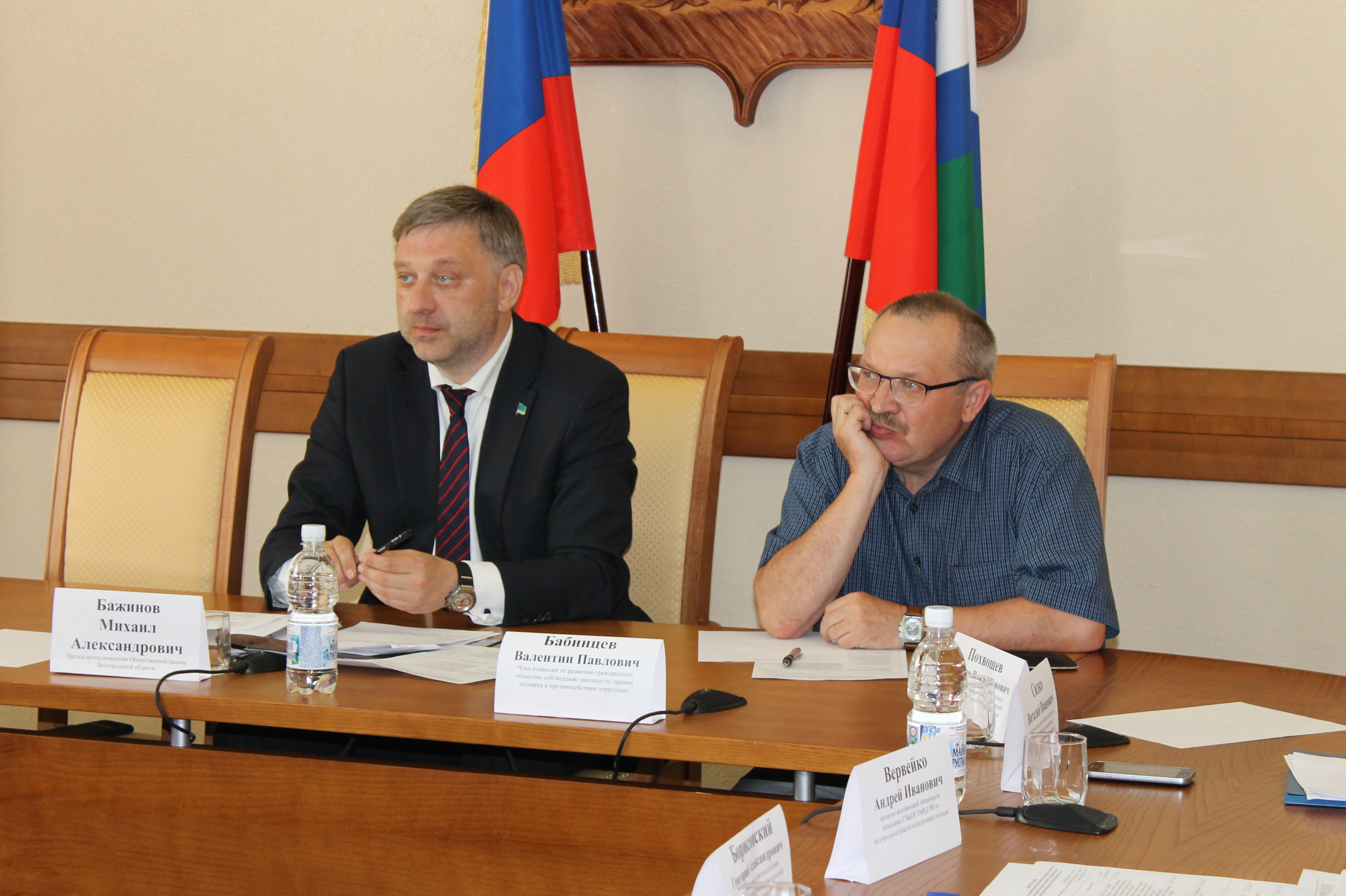 Бажинов михаил александрович белгород свадьба 57