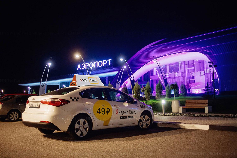 Дизайн, такси армавир доставка цветов спб