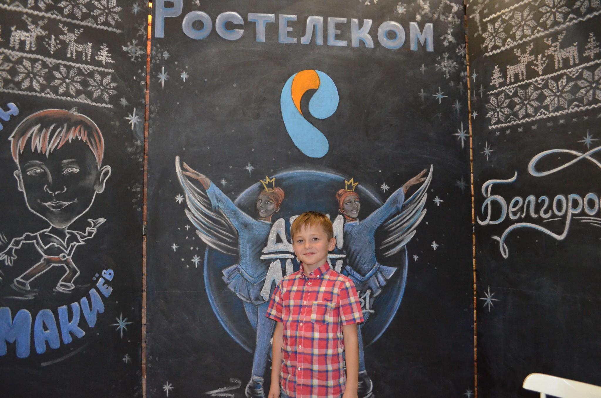 Фигуристы Центрального Федерального округа прошли вфинал проекта «Дети нальду. Звезды»