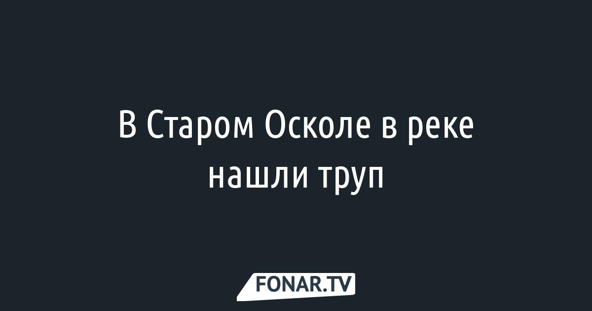 Курительные смеси киров опт Лсд Недорого Волгодонск