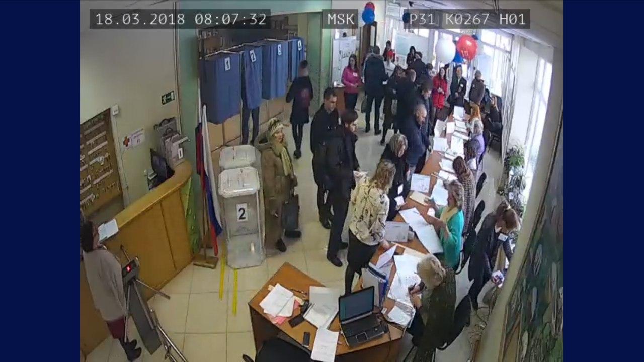 кто из белгородцев займет высокий пост совкомбанк процент кредита для пенсионеров