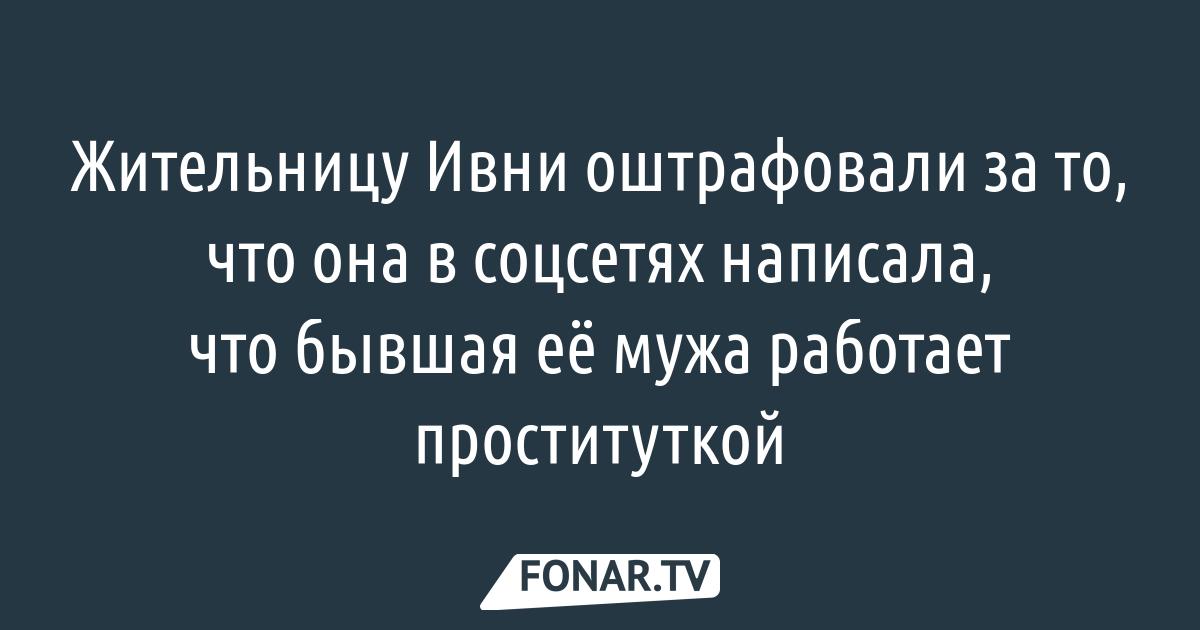 Секс услуги винница украина