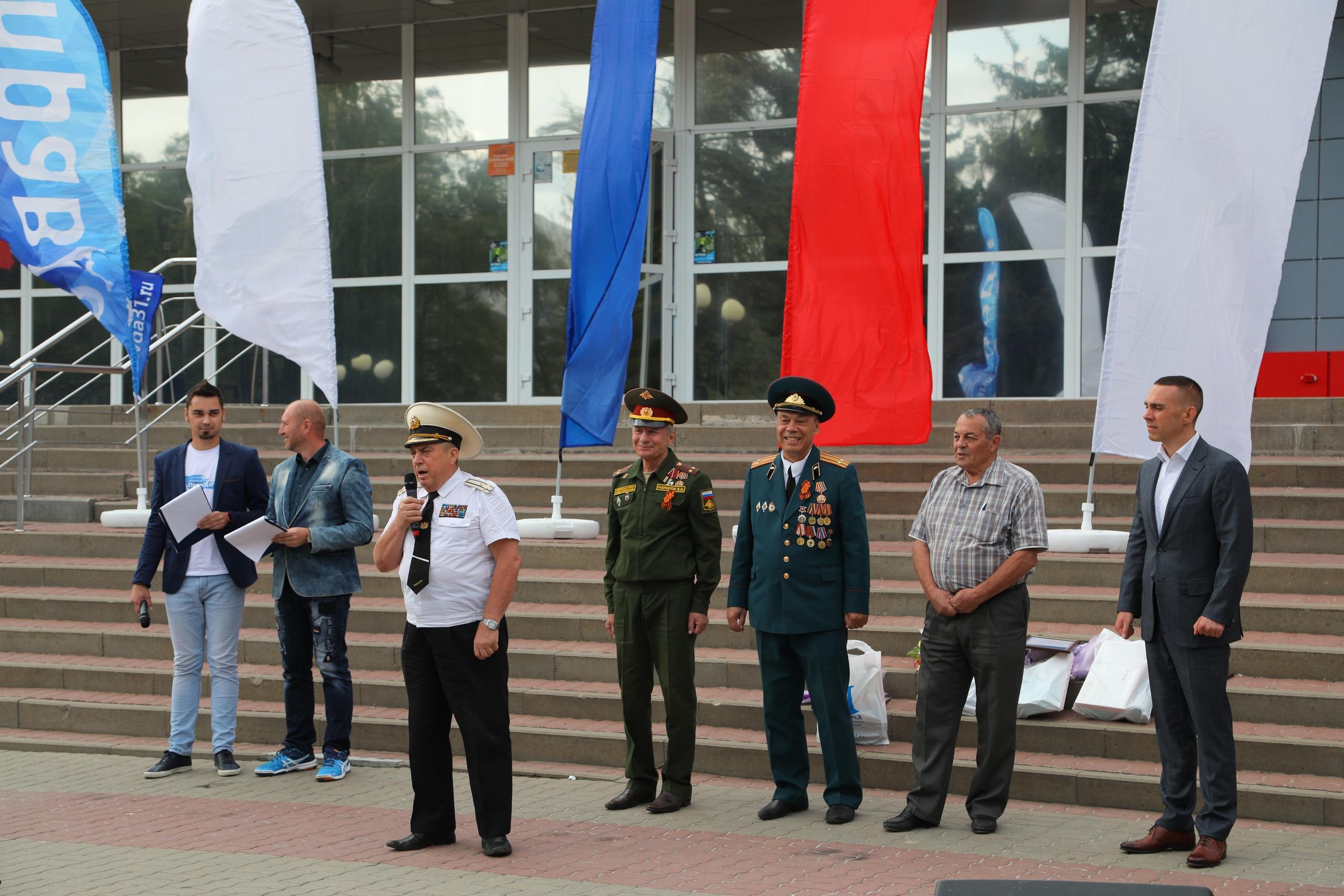 Поздравления ко дню города белгорода