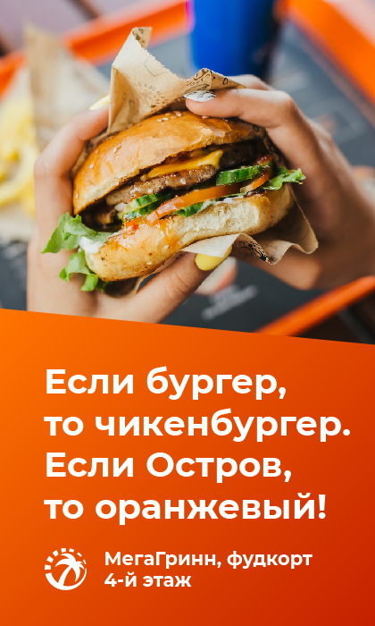https://vk.com/orange.ostrov